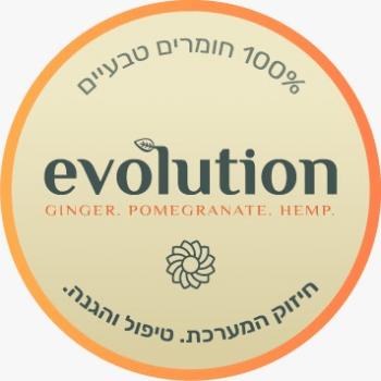 חמשת פלאי הטבע evolution