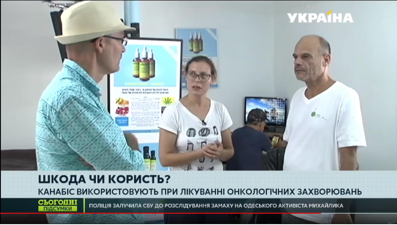 כתבה של הטלביזיה האוקראינית