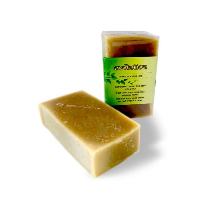 סבון ג'ינג'ר - סבון טבעי מג'ינג'ר בעבודת יד שמן קנאביס - Ginger