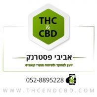 שמן קנאביס - שמן קנביס THC&CBD מאמרים ומחקרים בנושא שמן הקנאביס