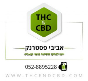 שמן cbd Archives - שמן קנאביס