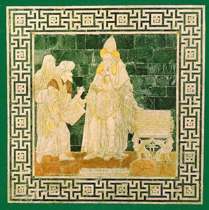 הרמיטיציזם - הֶרמֶיטיציזם הפילוסופיה שמאחורי הרפואה - פילוסופיה שמאחורי הרפואה משמו של האל היווני הרמס